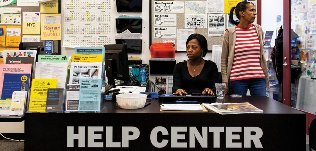 RHCJC Help Center photo