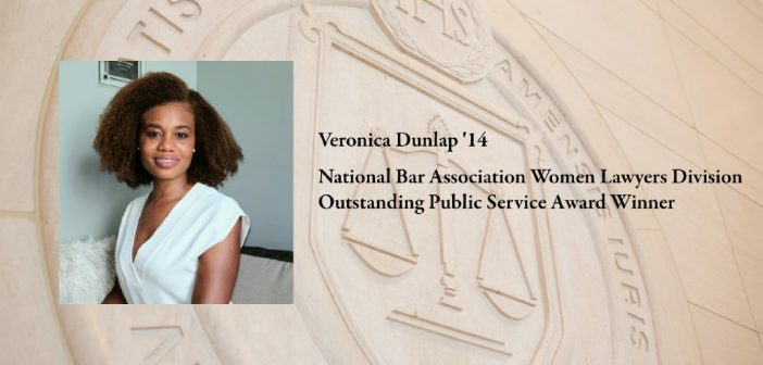 Veronica Dunlap '14 Honored by National Bar Association